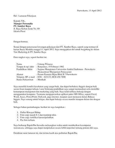 contoh surat lamaran kerja dengan bahasa indonesia yang