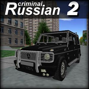 Can You Travel To Russia With A Criminal Record Usa Criminal Russian 2 3d For Pc