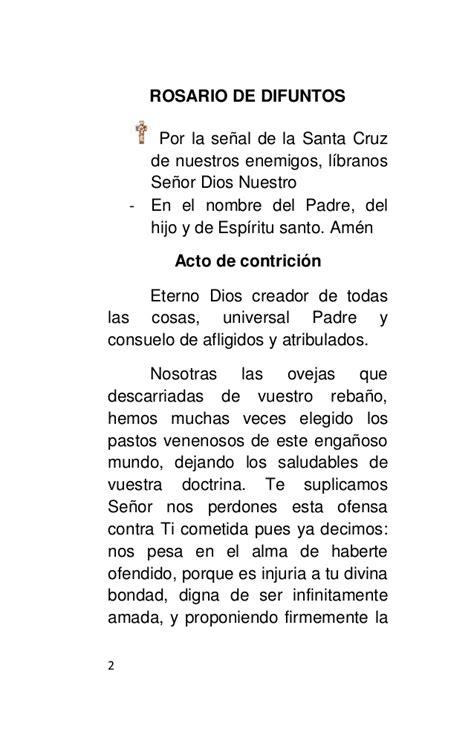 rosario novenario para los difuntos novenario para difuntos y levantamiento de la cruz rosario