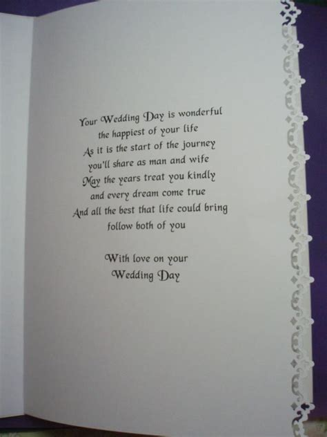wedding day verses for cards 2 verse for inside a wedding card card sentiments