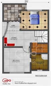 5 sq feet 5 marla house plan 1200 sq ft 25x45 feet www modrenplan