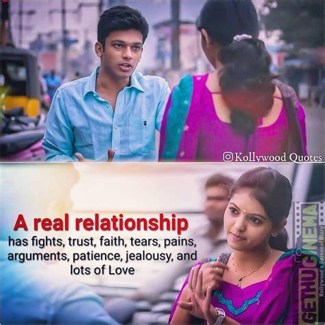 love film names in tamil kadhal kan kattudhe movie love quotes and memes movie