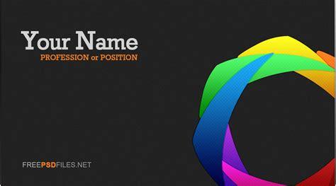 desain kartu nama bisnis cdr desain kartu nama keren cdr contoh kartu nama bisnis keren