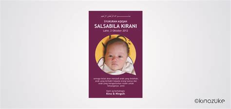 design untuk aqiqah design sepanduk joy studio design gallery best design