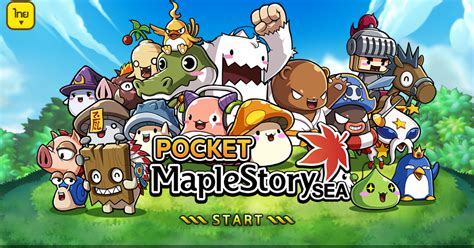 maplestory android sleepday นอนกลางว น เข ยนกลางค น ร ว วเกม pocket maplestory sea android