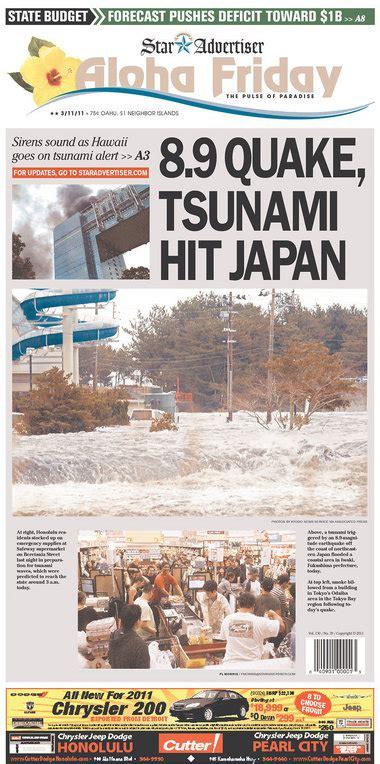 newspaper layout disasters earthquake and tsunami headlines first tsunami waves