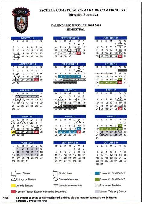 Eccc Calendar Escuela Comercial C 225 Mara De Comercio