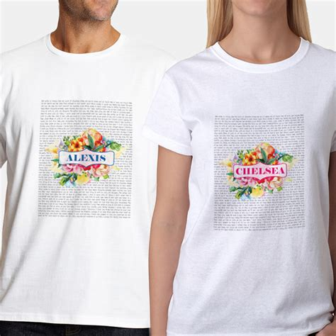 Personalized T Shirts For Couples Personalized Couples Poem T Shirts Monogram