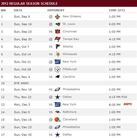 redskins 2012 schedule officially released redskins gab