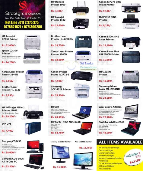 Epson Printer LQ300 (Apr 2016)   Sri Lanka Promotions