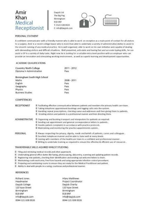 dental receptionist resume objective resume for study