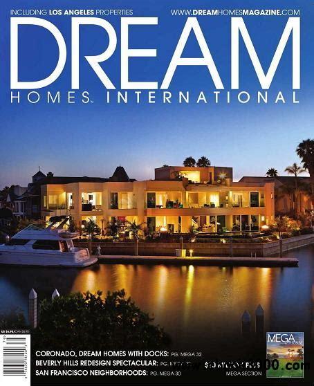 dream home magazine dream homes international magazine vol 79 free ebooks
