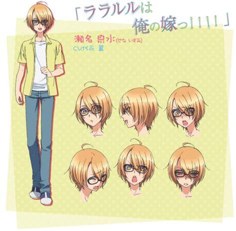 imagenes de love stage segundo trailer do anime love stage 187 blyme yaoi o
