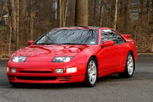 1995 Nissan 300zx Turbo 1995 Nissan 300zx Pictures Cargurus