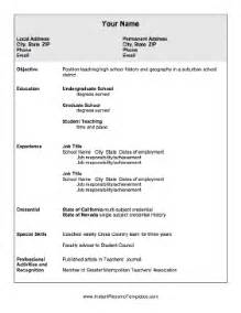 Education resume template