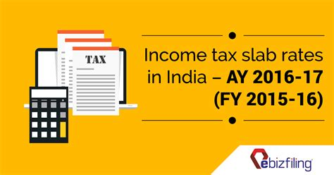 mat rate in india ay 2015 16 articles income tax archives ebizfiling india