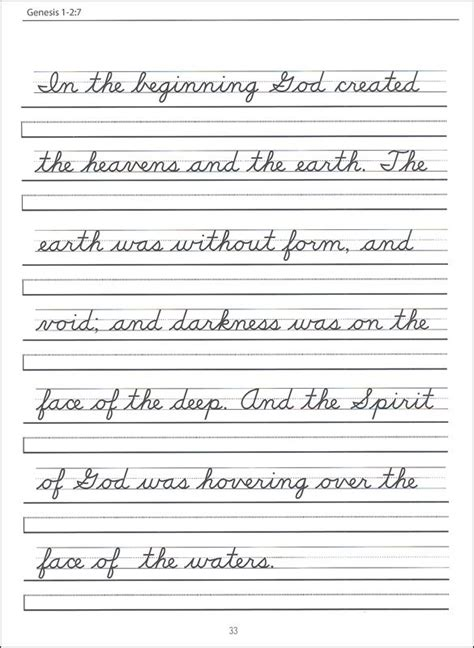 handwriting templates for grade printable cursive worksheets for 5th grade 1000 images