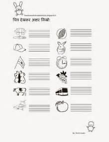 hindi sangya worksheets for class 4 hindi grammar