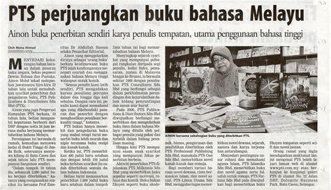 Novel Surat Cinta Di Hari Sabtu pts perjuang buku bahasa melayu berita portal pts