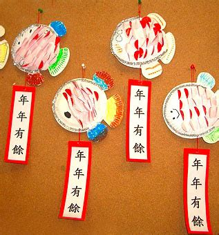 new year oranges craft things to make and do crafts and activities for