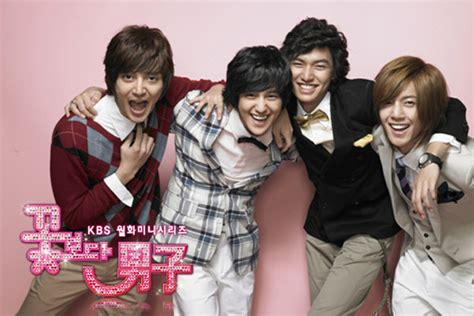 Film Drama Korea Boy Before Flower   asian drama movies addiction boys over before flowers