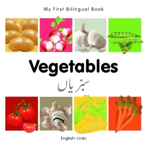 my bilingual bookã ã urdu books my bilingual book vegetables urdu