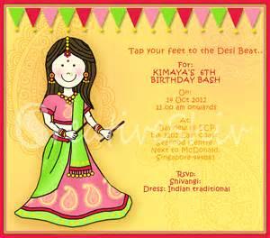 birthday indian invitation cards creativeshiv indian theme birthday