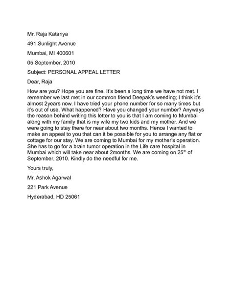 personal appeal letter sle free