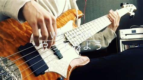 bgm au cm au cm曲 wanima やってみよう 弾いてみた youtube