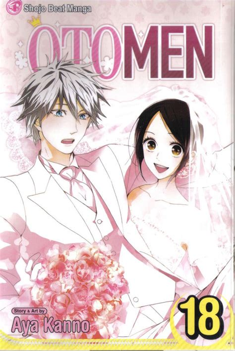 ottoman manga putting the otome in otomen final thoughts for real