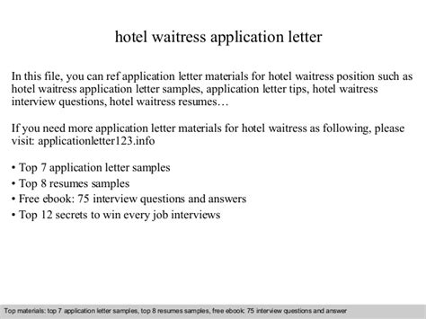 application letter as a waitress in a hotel hotel waitress application letter