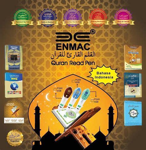 Buku Terbaru Promooo Al Quran Pq 15 Bahasa Indonesia Digital Pen pq 88 al quran digital pen pq 15 seri terbaru alquran talking pen 8 gb holy book quran pena elektrik
