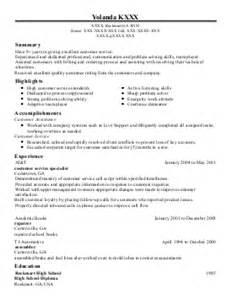 Collection Representative Sle Resume by Collections Representative Resume Exle Danville Virginia