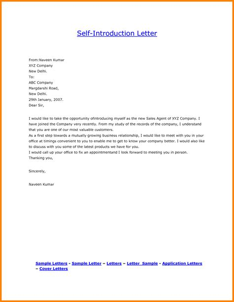 Introduction Letter Employment 4 Self Introduction Introduction Letter