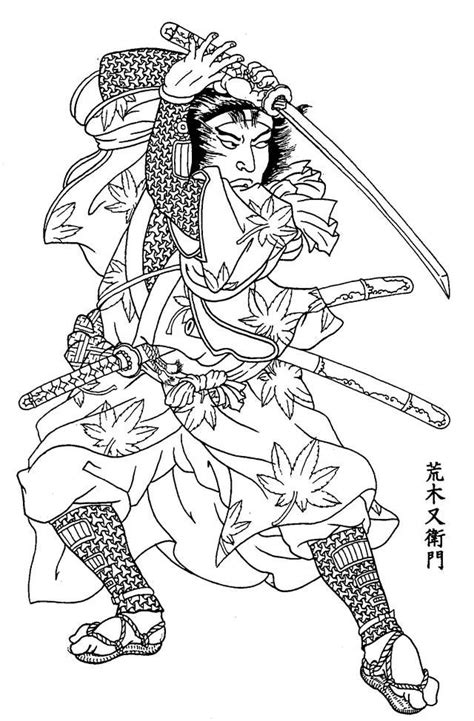 yakuza tattoo photoshop brushes samurai i would like to see this on a silk piece and then