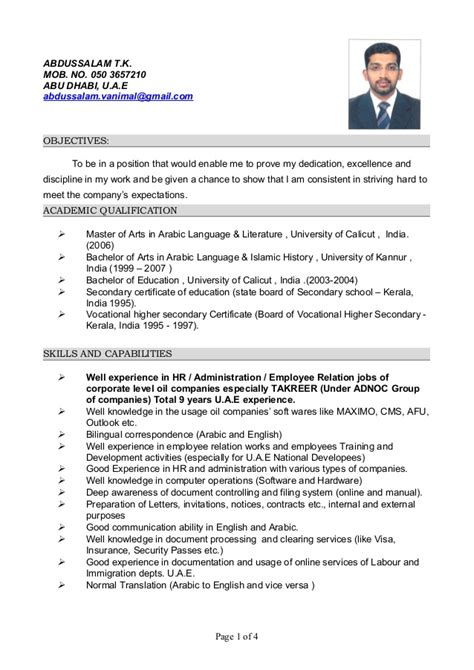 Curriculum Vitae Sle In Uae Abdussalam Cv