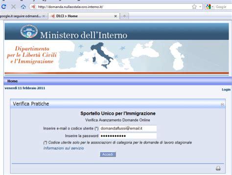 interno it verifica domande on line governance flussi le domande si controllano