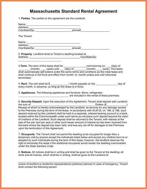 8 Standard Commercial Lease Agreement Template Purchase Agreement Group Standard Purchase Agreement Template