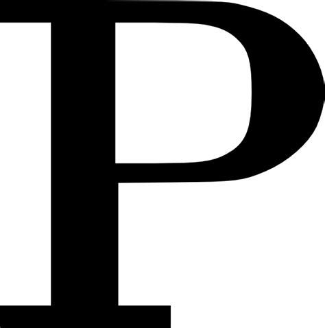cyrillic letter p clip art at clker com vector clip art