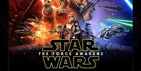 star wars advance screening 2015 agu fall meeting