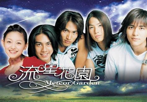 film cina meteor garden learning chinese famous film and television howbu
