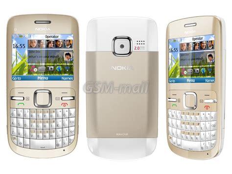 Nokia C3 00 Gsmnokia C3 Gsm nokia c3 white gold gsm mall онлайн магазин за мобилни