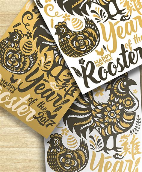 new year 2016 metal rooster new year 2017 year of the rooster lemon graphic