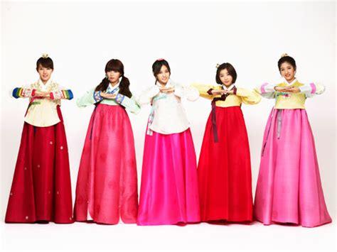 Harga Make And The Beast k pop send traditional season s greetings