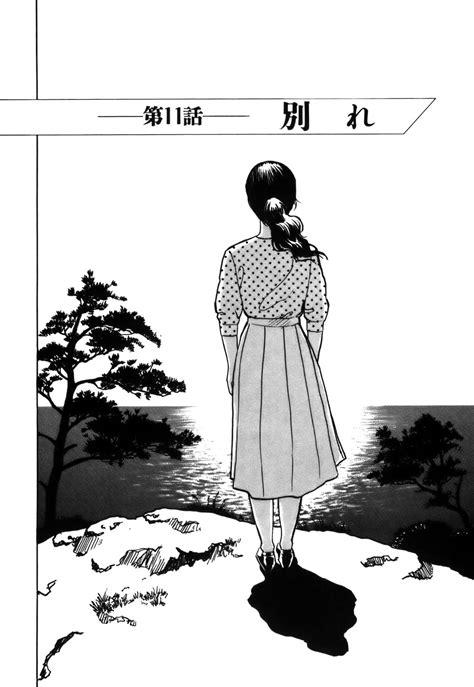 Chapter 11   Kiseijuu Wiki   FANDOM powered by Wikia