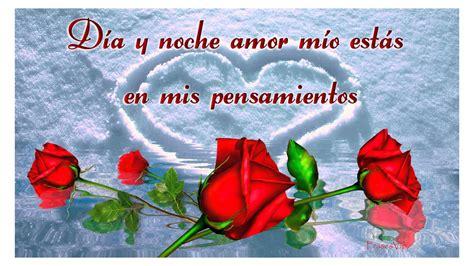 imagenes romanticas lindas imagenes de amor bonitas y romanticas poemas de amor