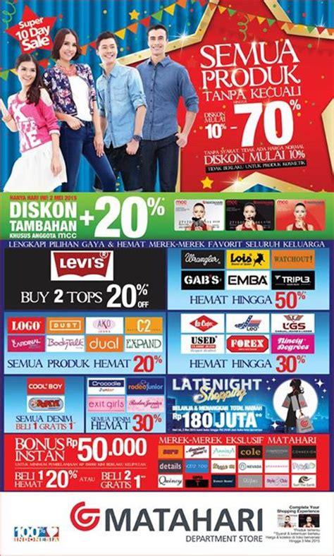 Harga Levis Ako promo matahari department store diskon up 70 periode 2 3