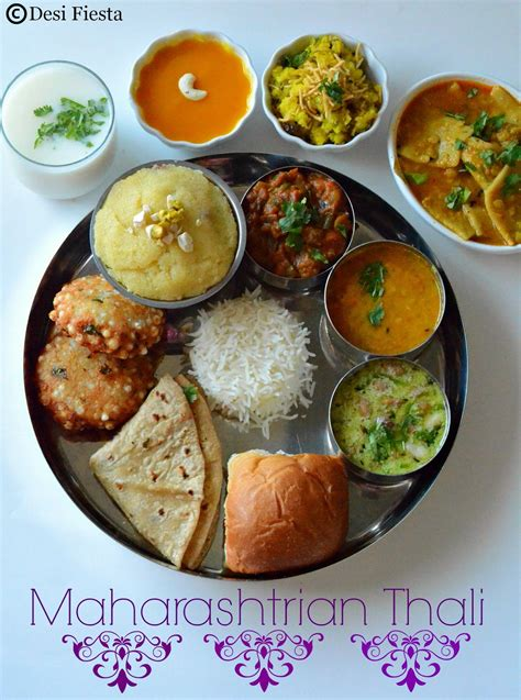 Suplemen Vege maharastrian thali marathi thali
