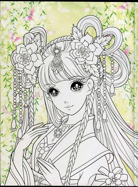 japanese princess coloring pages princess coloring book 3 picasa web albums
