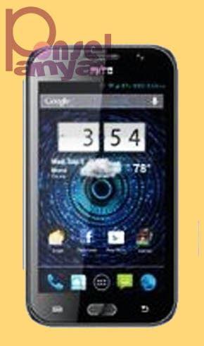 Harga Lg E410 daftar hp android jelly bean murah dibawah 1 juta maret 2015